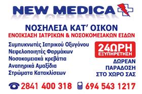 NEW-MEDICA-22-8-2016